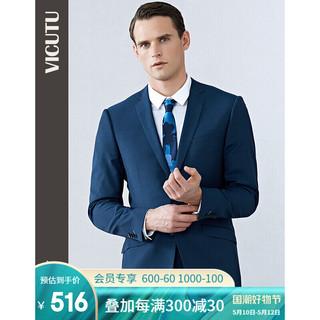 VICUTU 威可多 威可多VICUTU春秋蓝色套装西服上衣商务绅士时尚羊毛两粒扣套西服VRS17112916 蓝色 180/100B