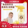 哈丁宝贝 婴儿奶瓶清洁剂奶嘴果蔬餐具玩具清洗液洗洁精宝宝专用