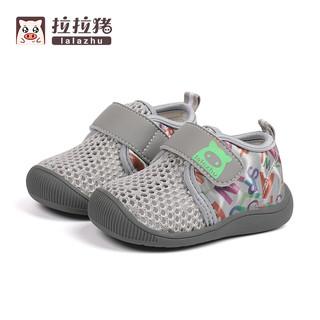 lalazhu 拉拉猪 婴儿学步鞋
