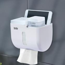 bdo卫生间纸巾盒加厚防水免打孔壁挂式卷纸盒