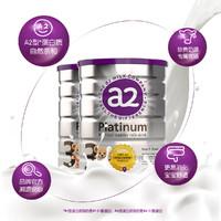 a2 艾尔 白金系列  幼儿配方奶粉3段  900g*2罐