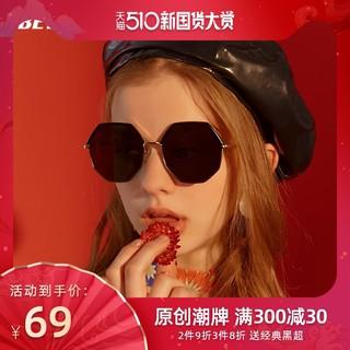 BE YOU 墨镜女防紫外线2021新款韩版潮圆脸大脸显瘦网红街拍方形太阳眼镜