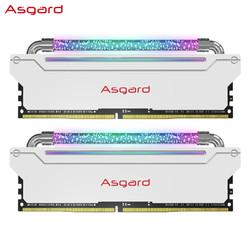 Asgard 阿斯加特 洛极系列-W3 32GB(16GBx2)DDR4 4000频率 台式机内存条 RGB灯条