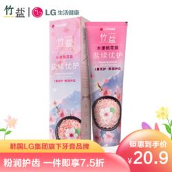 LG竹盐 牙膏 水漾桃花盐盐续优护130g 桃花沁香