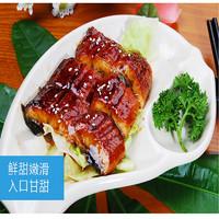 恋食记  蒲烧鳗鱼 300g