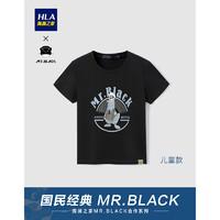 HLA 海澜之家 #运动时尚国货新品# 国民品牌 HLA海澜之家MR.BLACK系列儿童款经典圆领卡通图案短袖T恤