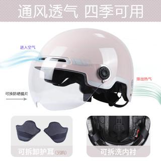 晓安 3C认证头盔电动车女摩托车男四季通用夏季防晒半盔轻便安全帽
