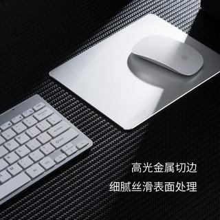 Orico/奥睿科 金属铝合金桌面鼠标垫小米雷蛇玩家国度外星人罗技苹果笔记本电脑鼠标垫小号 2mm