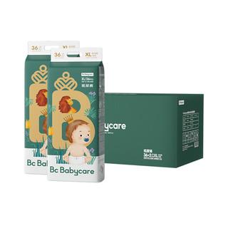 babycare 皇室木法沙的王国 婴儿纸尿裤 XL 72片
