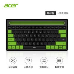 acer 宏碁 LK-818H 无线蓝牙键盘 88键