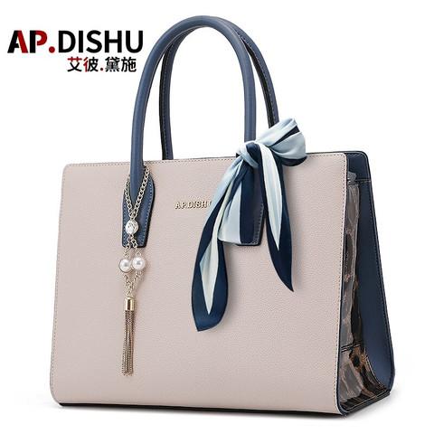 AP.DISHU APDISHU 女包2020新款中年妈妈牛皮女包时尚撞色豹纹女士包包手提包单肩包 AP8609 米白色