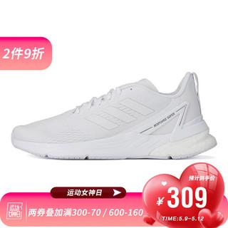 adidas Originals adidas阿迪达斯2020男子RESPONSE SUPERPE跑步鞋FX4829 FY6481 42
