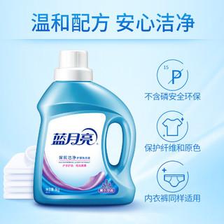 Bluemoon 蓝月亮  薰衣草机洗洗衣液套装瓶袋装1kg+500g*3袋 强效去污