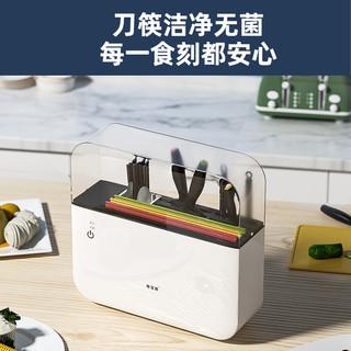 锦康筷子消毒机家用小型智能消毒刀架刀具砧板杀菌烘干柜消毒器盒