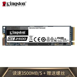 Kingston 金士顿 金士顿(Kingston) 250GB SSD固态硬盘 M.2接口(NVMe协议) KC2500系列