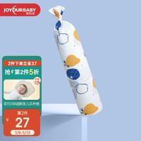 Joyourbaby 佳韵宝 佳韵宝(Joyourbaby)宝宝安抚枕婴儿多功能睡觉抱枕儿童玩具 透气糖果枕头 印象星空(71*12cm)