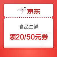 京东嘉年华 领神券188-40/249-50/169-35/129-25/109-20元券