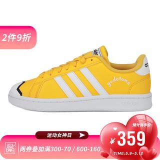 adidas 阿迪达斯 adidas neo阿迪休闲2020女子GRAND COURTCOURT休闲鞋FY3025 FY3025 38