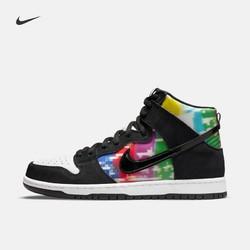 NIKE 耐克 Nike 耐克官方 NIKE SB DUNK HIGH PRO 男/女滑板鞋 新款CZ2253