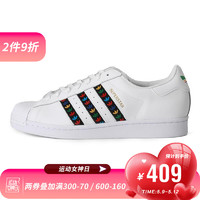 adidas 阿迪达斯 adidas Originals阿迪三叶草2020中性SUPERSTAR三叶草系列休闲鞋FZ0058 FZ0059 43