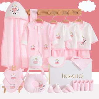 INSAHO 新生儿衣服礼盒套装