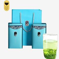 PLUS会员:简小禾  五峰珍眉绿茶 高山茶叶 双罐 500g