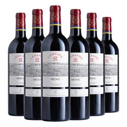 CHATEAU LAFITE ROTHSCHILD 拉菲古堡 拉菲(LAFITE)传奇梅多克 赤霞珠干红葡萄酒 750ml*6瓶 整箱装 法国波尔多进口红酒