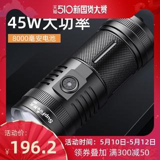 SupFire 正品神火可充电式强光大手电筒M6 T6钓鱼灯大功率探照灯