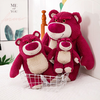 Disney 迪士尼 玩具草莓熊毛绒玩具公仔玩偶抱枕