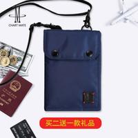 CHART MATE 护照包家庭多功能防水证件收纳包挂脖机票旅行护照夹手机袋斜挎包