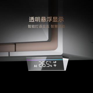 VIOMI 云米 人工智能系列 KFRd-35GW/Y2QX2-A1 新一级能效 壁挂式空调  1.5匹