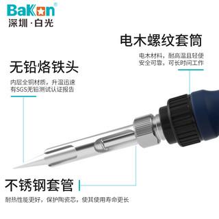BaKon白光T12焊台恒温电烙铁家用小型控温数显可调温焊锡电洛铁 BK969S套餐一