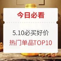 今日必看:领最高150京豆+5元E卡!胡姬花花生油800ml仅15.49元!