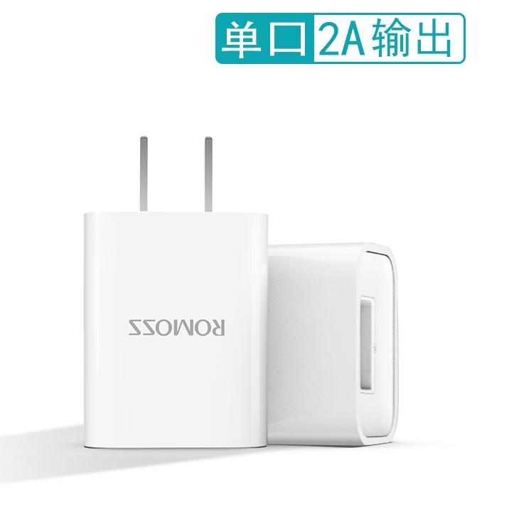 ROMOSS 罗马仕  TK10S iPhone12 充电头 2A快充 20w
