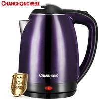 CHANGHONG 长虹  CSH-18Y23 电热水壶 1.8L