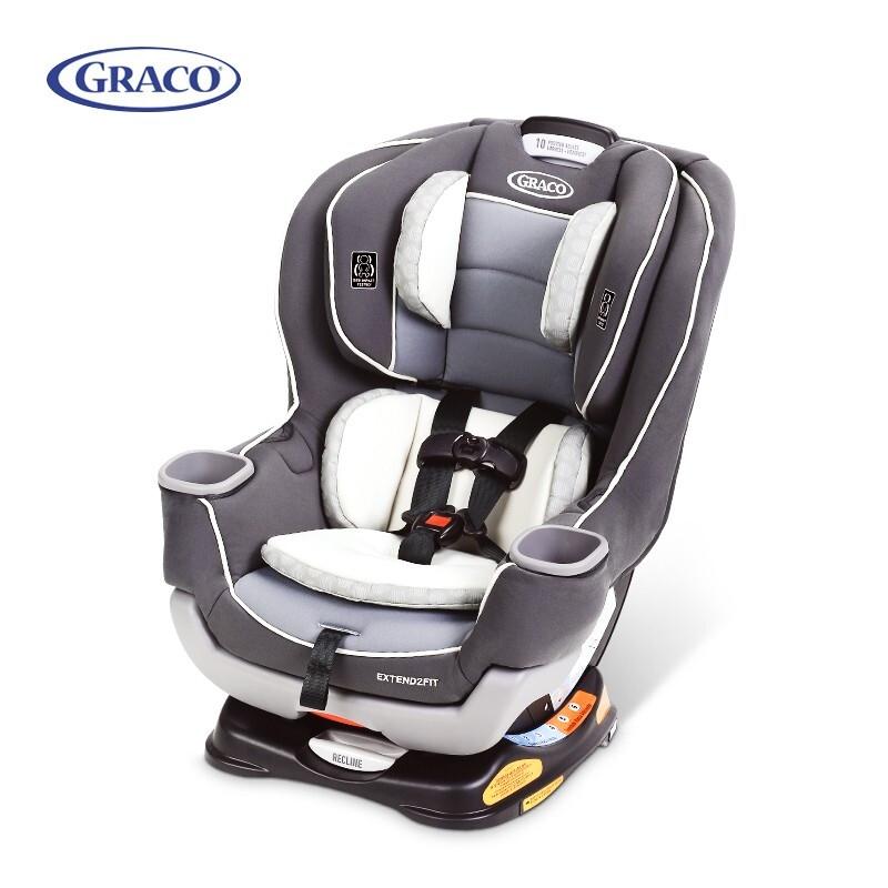 GRACO 葛莱 EXTEND2FIT 安全座椅 0-7岁 灰白色