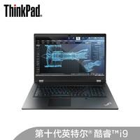ThinkPad 思考本 联想ThinkPad P17(04CD)英特尔酷睿i9 17.3英寸专业图站(i9-10885H 16G 1T 500n4K屏RTX3000 6G专业版3年保)