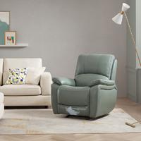 KUKa 顾家家居 DKA006 电动带摆功能单椅沙发 手动带摆