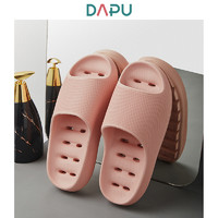 DAPU 大朴 AF0X02001-519107 男女款家居拖鞋