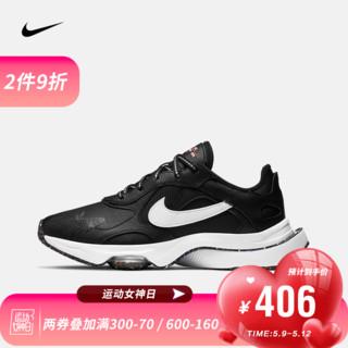 NIKE 耐克 耐克 女子 NIKE AIR ZOOM DIVISION WNTR 运动鞋 CZ3753 CZ3753-001 37.5