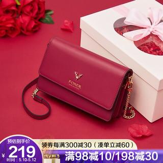 金狐狸(FOXER)包包女包韩版单肩包女牛皮时尚百搭斜挎小方包女士包包红色 礼盒装