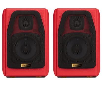 Rebec雷贝琴X200多媒体2.0有源无线蓝牙电脑电视音箱 中国红