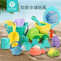 知识花园 儿童沙滩玩具套装挖沙子铲子和桶工具海边小宝宝洗澡玩具