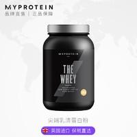 MYPROTEIN 乳清蛋白粉 曲奇奶油味 900g