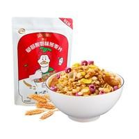 88VIP: 斯谷 水果燕麦片 420g