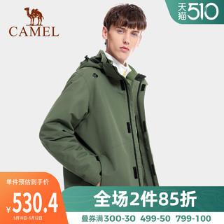 CAMEL 骆驼  骆驼冲锋衣男潮牌三合一可拆卸保暖抓绒内胆防水两件套户外旅游服
