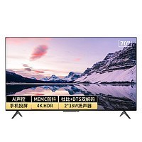 Hisense 海信 VIDAA 70V1F-S 70英寸 4K液晶电视
