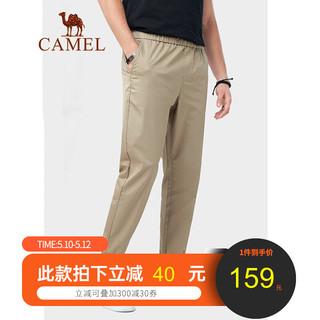 CAMEL 骆驼 骆驼(CAMEL)男装 2021春季新款休闲裤男潮流束脚长裤纯色抽绳松紧腰裤子 卡其 XL