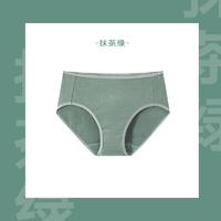 DAPU 大朴 D0N0420190103 女士内裤