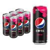 PEPSI 百事 可乐 树莓口味 330ml*6罐